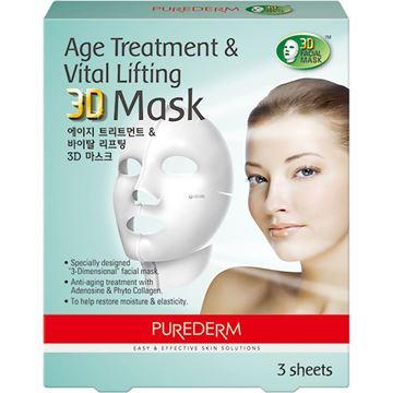 Imagen de Máscara 3D Age Treatment & Vital Lifting Purederm x 3